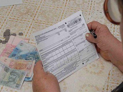 У Виноградові затримали шахрая, який підробляв квитанції на оплату електроенергії