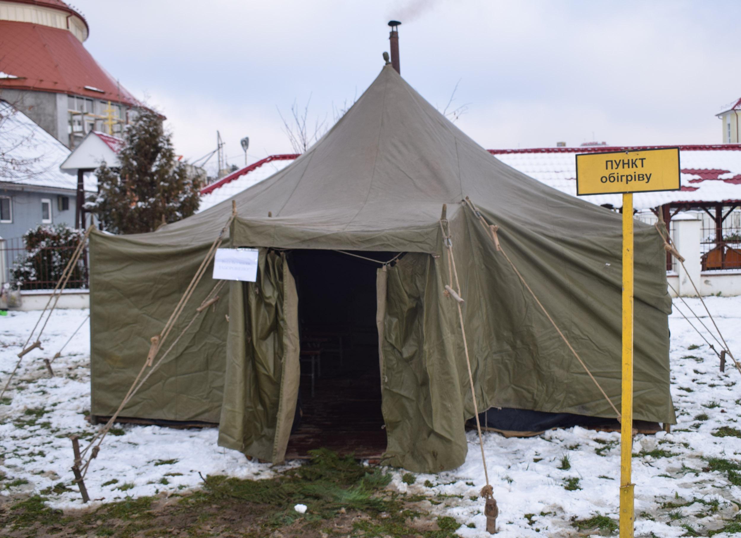 В Ужгороді розгорнули перший тимчасовий пункт обігріву