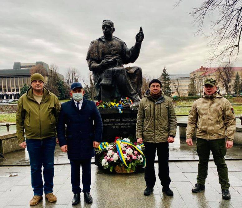 Громадськість Закарпаття відзначила День Соборності України