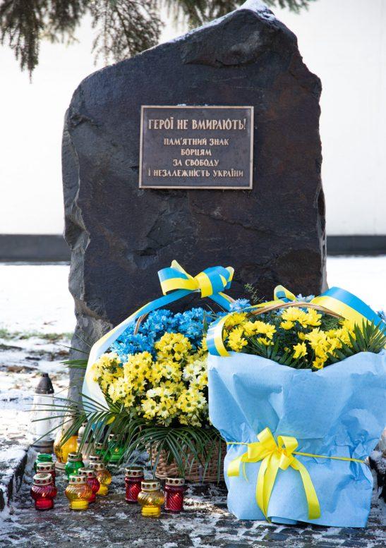 В Ужгороді вшанували пам'ять Героїв Небесної Сотні