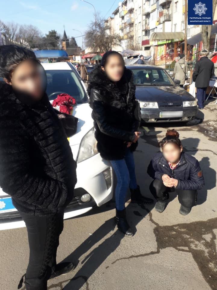 Троє жінок обікрали продавчиню в одному з магазинів Ужгорода – витягли з гаманця 6000 гривень