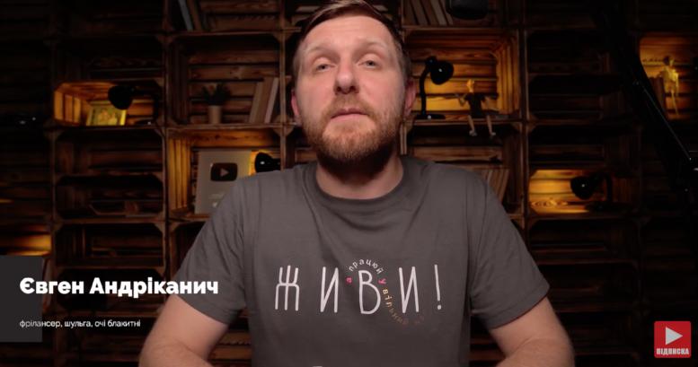 """Ужгородський блогер створив на ютубі крутий україномовний канал """"IT-Пристрасті"""" (відео)"""