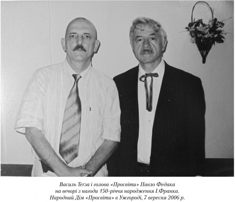 Закарпатець Василь Тегза залишив по собі безсмертну культурну спадщину