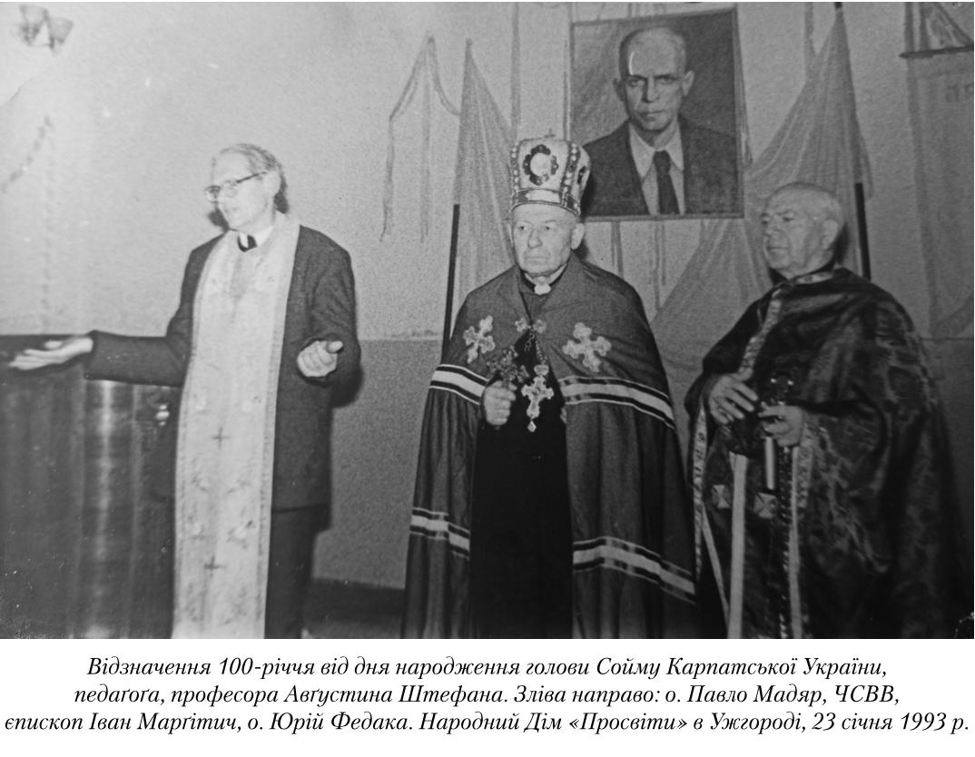 Історичний лист закарпатських греко-католицьких священиків у Ватикан (документ)