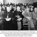 Народний Владика.  До 100-річчя від дня народження закарпатського єпископа Івана Марґітича