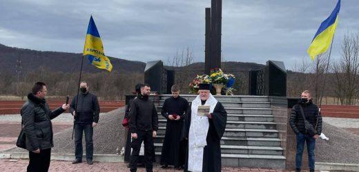 Закарпаття вшанувало Карпатську Україну