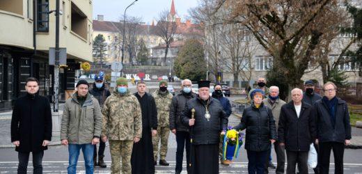 На Закарпатті відзначили День Українського добровольця (фото)