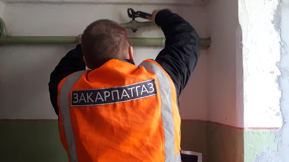 Через витік газу у житловому будинку в Ужгороді тимчасово відключено 200 споживачів