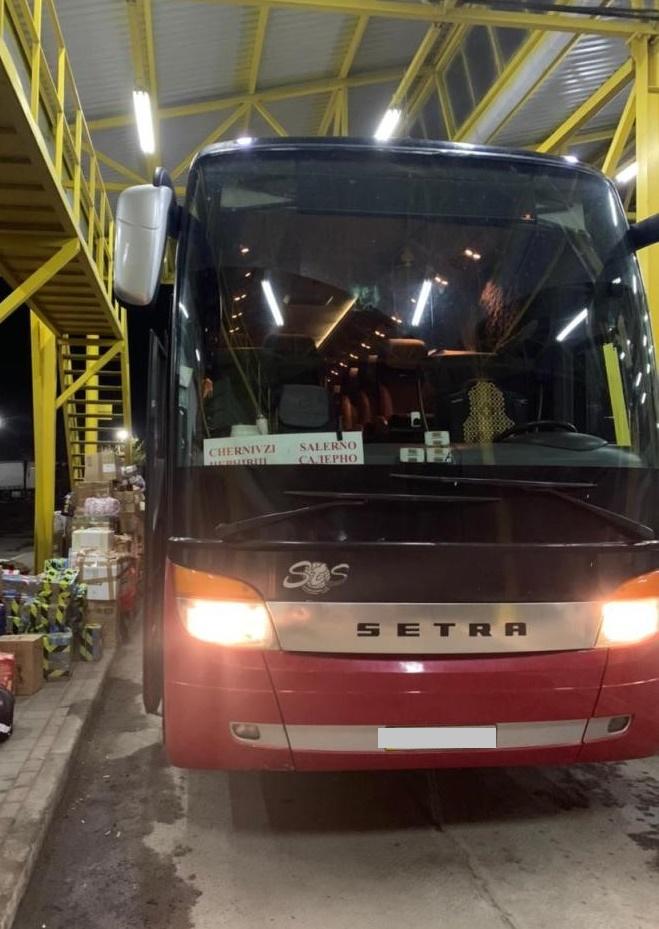 Прикордонники попередили спробу незаконного ввезення через Закарпаття пасажирського автобуса
