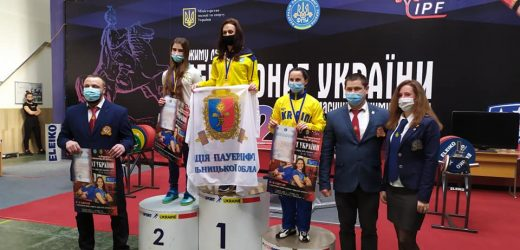 Закарпатці успішно виступили на чемпіонаті України з класичного жиму лежачи