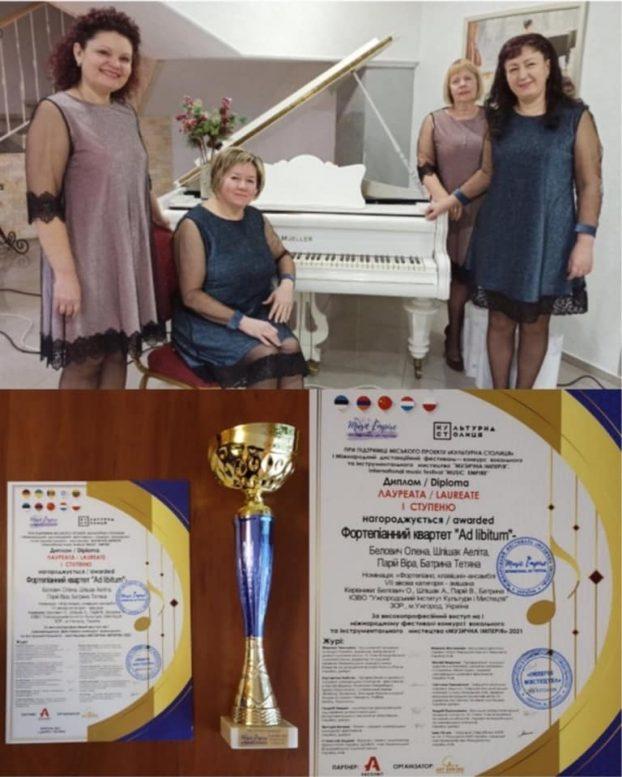 Ужгородський колектив «Ad libitum» отримав високу нагороду на INTERNATIONAL MUSIC FESTIVAL