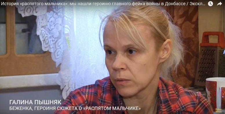 Кремль використав закарпатку заради антиукраїнської пропаганди