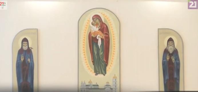 """Виставка сучасного українського іконопису """"Величаємо"""" відкрилася в Ужгороді"""