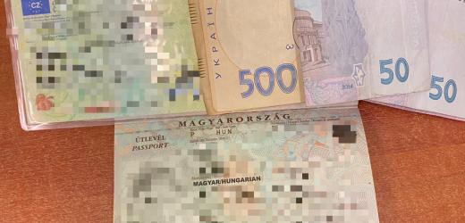 Прикордонники Мукачівського загону впродовж минулого тижня викрили 11 хабародавців