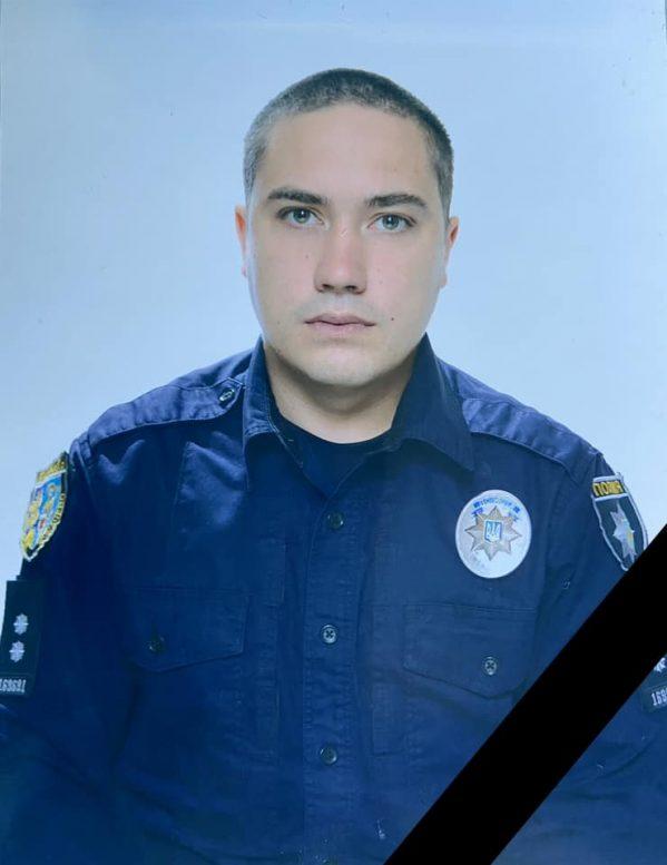 Смертельна втрата в родині патрульної поліції Закарпаття