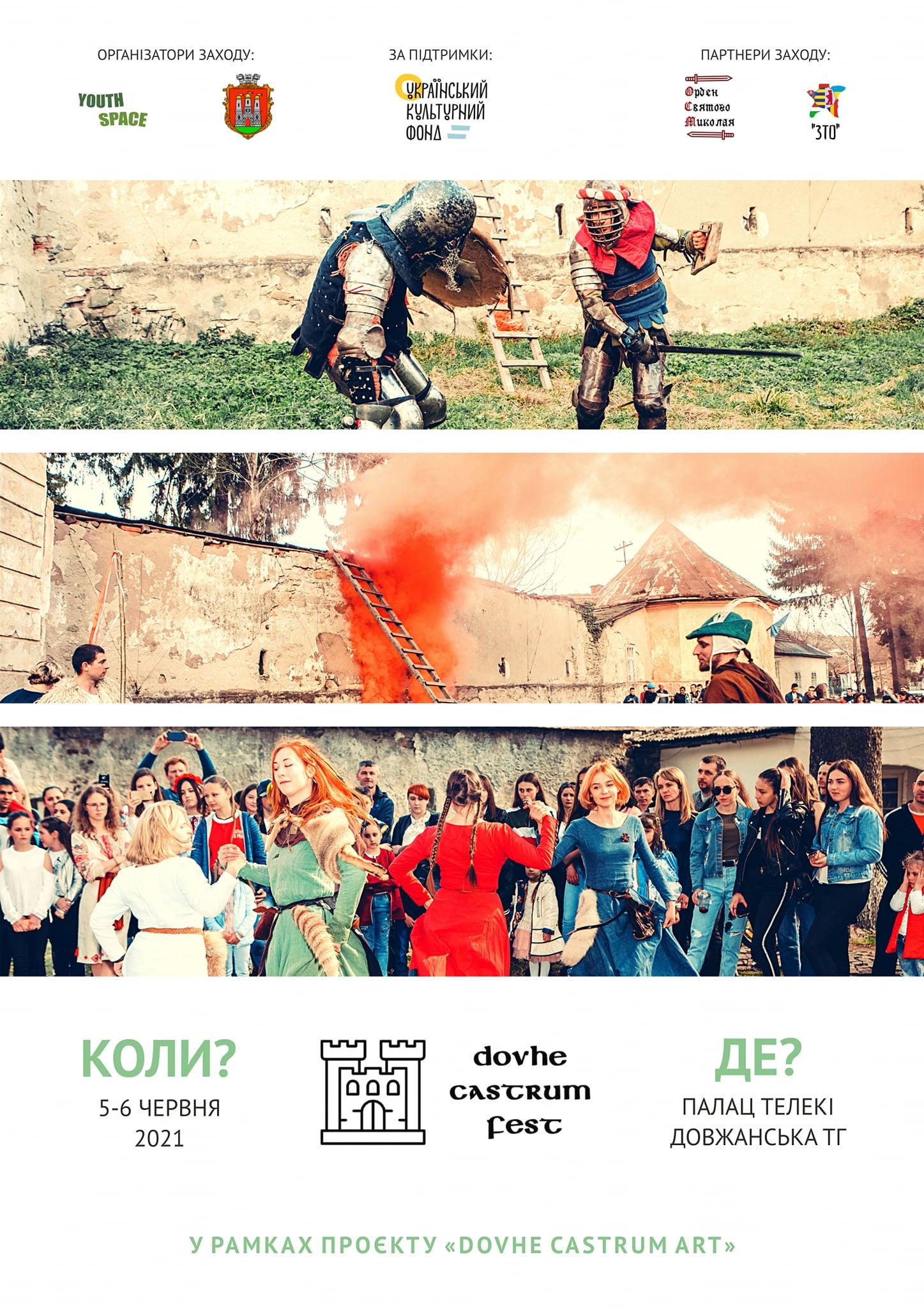 """В селі Довге на Закарпатті пройде фестиваль середньовічної культури """"Dovhe Castrum Fest"""""""