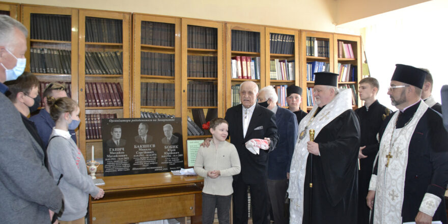 В Ужгороді освятили меморіальну дошку на честь відомих медиків-акушерів Миколи Бакшеєва, Михайла Ганича та Юрія Бобика