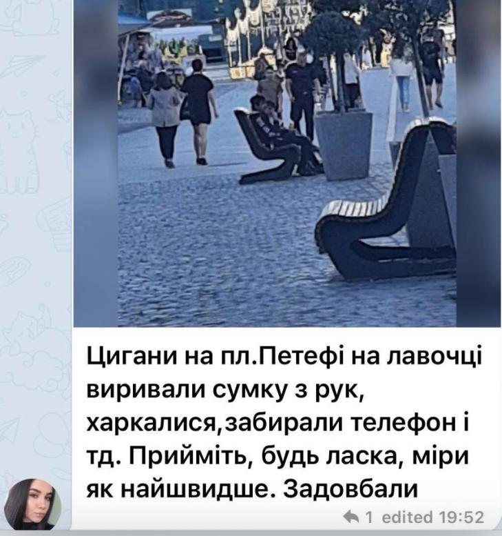 В Ужгороді малолітні роми виривали сумку з рук у жінки, плювалися та намагалися забрати телефон