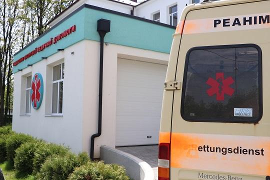 У Виноградові відкрили оновлене приймальне відділення районної лікарні