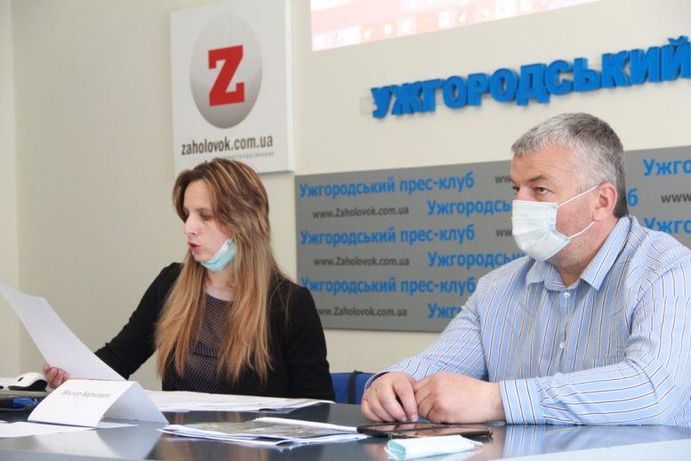 В Ужгородському прес-клубі розповіли про незаконне втручання керівництва облради в роботу Ужанського нацпарку