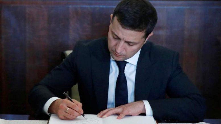 Президент України підписав закони щодо пільгового розмитнення автомобілів з єврономерами