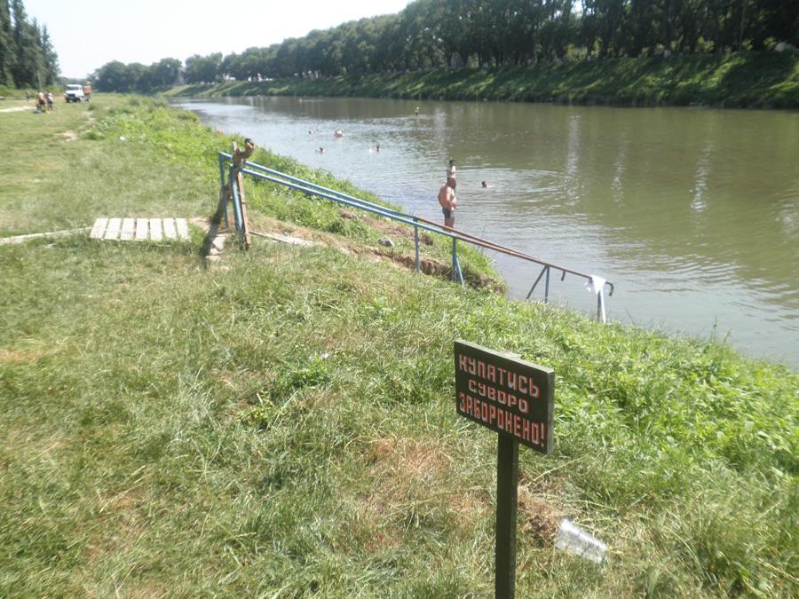 Ужгородцям заборонили відпочинок на воді в межах міста