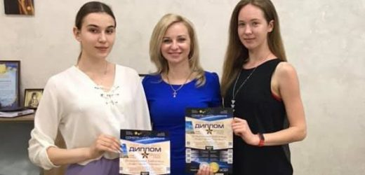 Ужгородські студенти здобули Гран-Прі Міжнародного конкурсу «Сузір'я Україна-Європа»