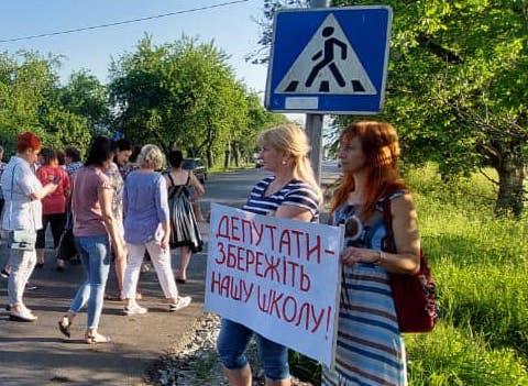 Закарпатська облрада скасувала рішення про ліквідацію Великоберезнянської санаторної школи-інтернату
