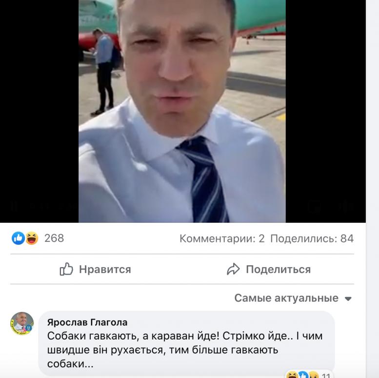 Ужгородський депутат Ярослав Глагола обізвав собаками тих, хто заважає Миколі Тищенку
