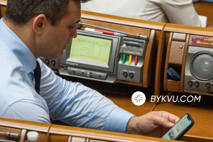Нардеп Лаба поскаржився Миколі Тищенку, що на Закарпатті готується переворот проти президентської партії (фото)