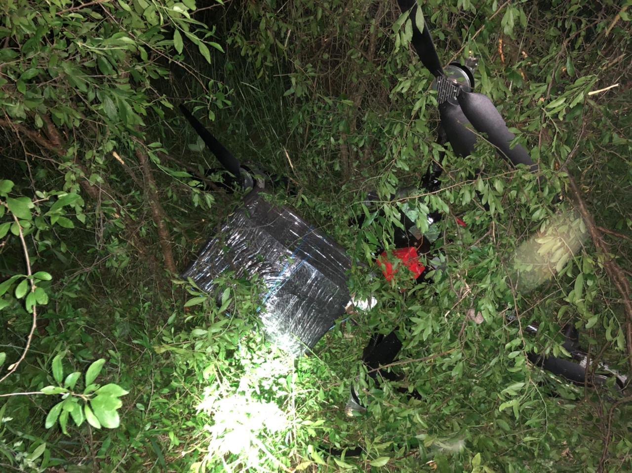 Вночі закарпатські прикордонники спіймали квадрокоптер контрабандистів