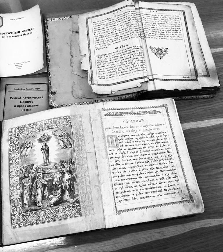 Церковні стародруки та літературні видання намагалися вивезти через митний пост «Малий Березний»