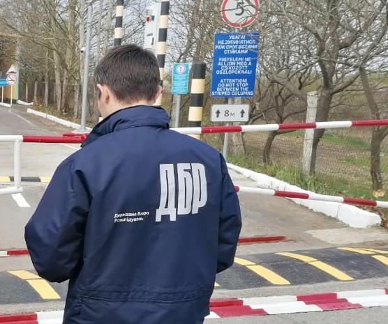 ДБР розслідує причетність до протиправних дій посадових осіб Мукачівського прикордонного загону та Закарпатської митниці