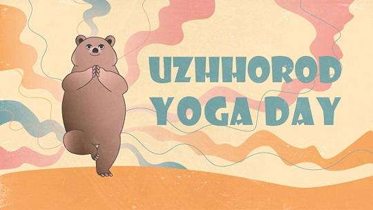 Всесвітній День йоги відзначать і в Ужгороді