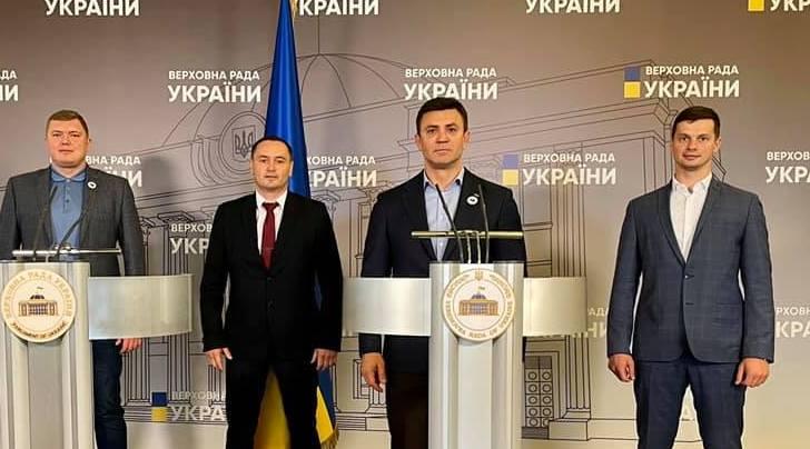 Нардеп Тищенко принизив голову Закарпатської ОДА Полоскова та його першого заступника Білецького