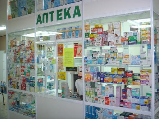 До уваги закарпатців: в Україні заборонили продаж будь-яких ліків дітям до 14 років