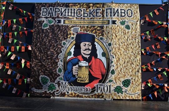 "В Мукачеві проведуть фестиваль ""Варишське пиво"""