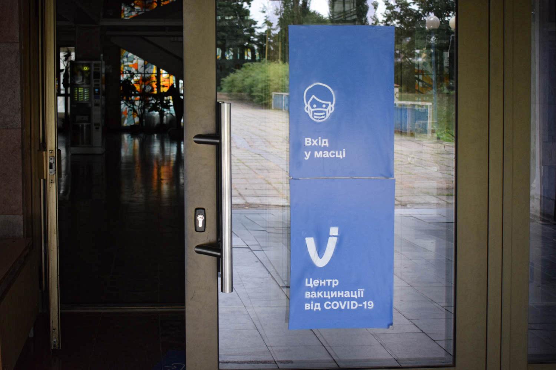 У центрі масової вакцинації в Ужгороді можна вільно зробити щеплення від COVID-19 вакциною на вибір