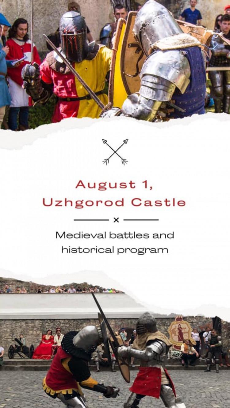 Завтра в Ужгородському замку відбудуться лицарські бої та нічна факельна екскурсія