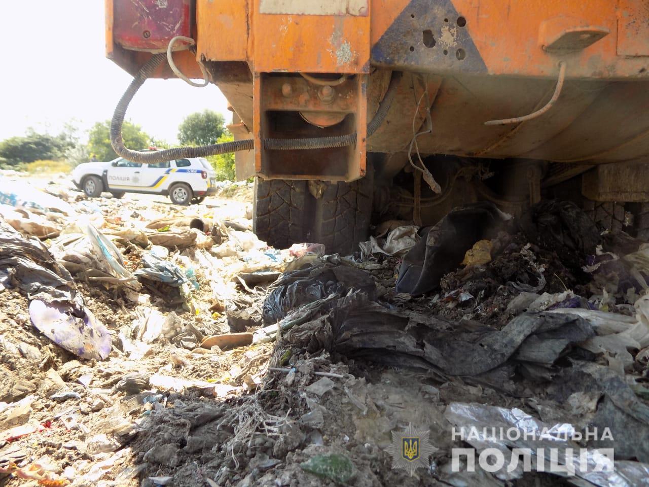 На Іршавщині водій самоскиду смертельно травмував жінку на сміттєзвалищі