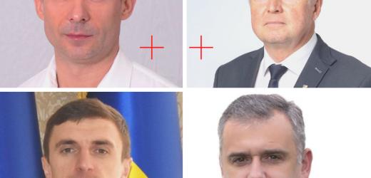 Закарпатська облрада вчергове переділить депутатські постійні комісії та змінить заступників (документ)