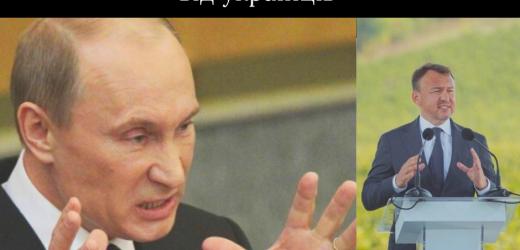 Вслід за Путіним голова Закарпатської облради Петров згадав русинів окремо від українців