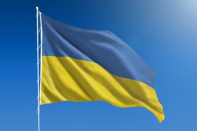 В Ужгороді відбудуться урочисті заходи до Дня Державного Прапора України (ПРОГРАМА)