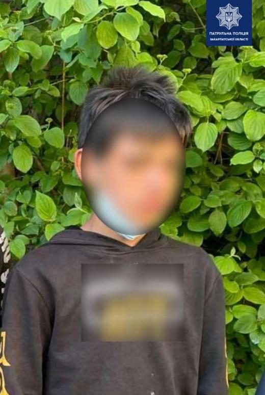 У самому центрі Ужгорода двоє малолітніх ромів пограбували жінку