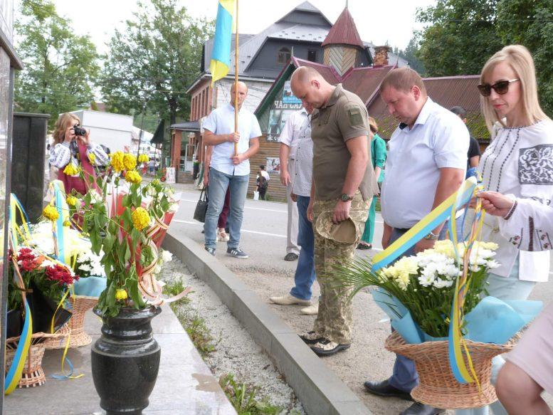 В селищі Ясіня вшанували пам'ять полеглих за волю України
