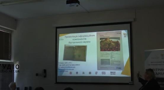 """В ужгородському скансені презентували віртуальний музей гастрономічної спадщини """"Вітрина Закарпаття"""""""