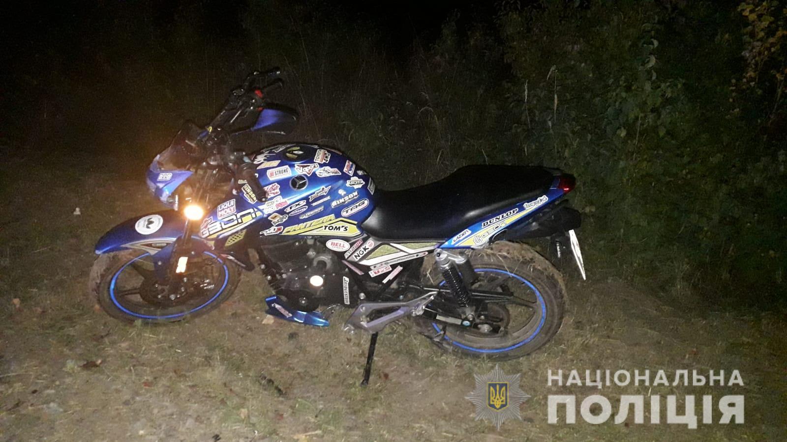 На Берегівщині мотоцикліст збив неповнолітню дівчину. Постраждала – з важкими травмами у реанімації