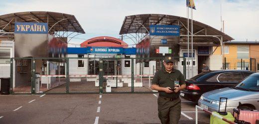 На Закарпатті відновив роботу пішохідний пункт пропуску зі Словаччиною