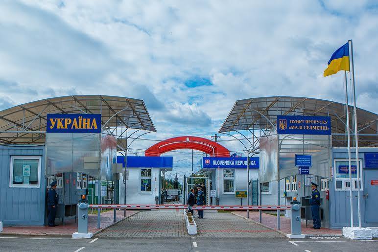 """6 вересня тимчасово не працюватимуть ПП """"Ужгород"""" та """"Малі Селменці"""""""
