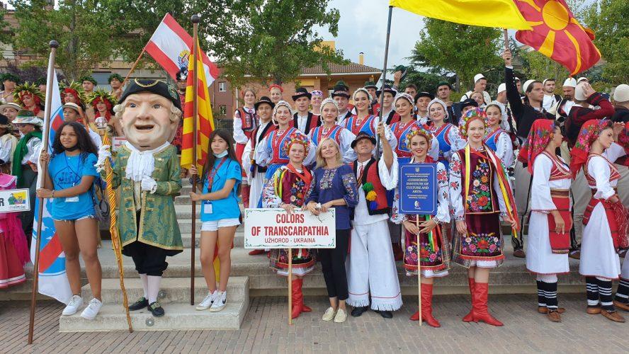 Народні ансамблі Ужгородського інституту культури і мистецтв вразили глядачів Іспанії